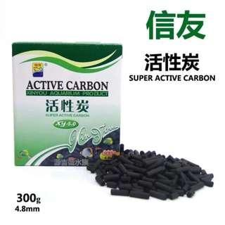 Xingyou Active Carbon 300g for Aquarium Fish Tank