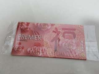 PREMIER Red Packets