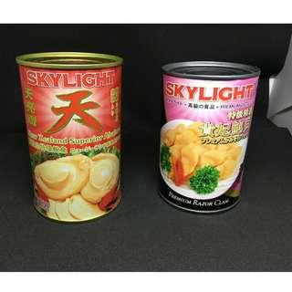 Skylight Abalone With Gift Box