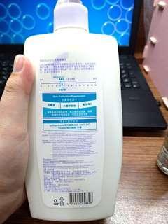 🚚 屈臣氏pH5.5滋養護膚乳