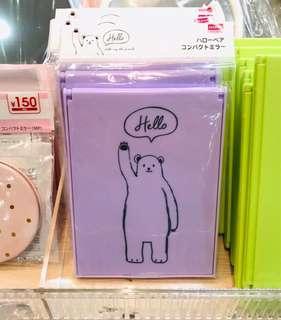 🚚 Daiso cute purple flip mirror