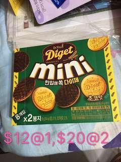 韓國🇰🇷直送BB牛奶鈣,朱古力消化餅