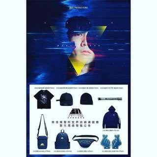 林俊傑2019台北聖所演唱會週邊