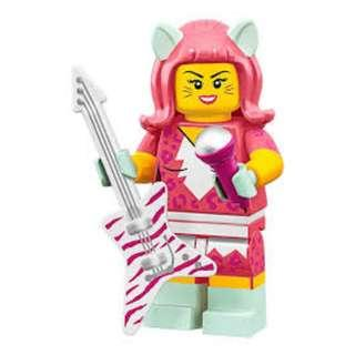 Lego Movie 2 Collectible Minifigures (MISP) - Kitty Pop