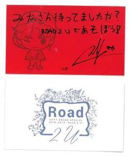 GOT7 Japanese Road2U Thank You card - MARK