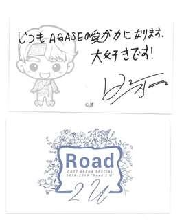Got7 Japanese Road2U Thank You Card - JINYOUNG