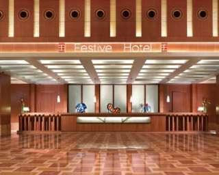 3D2N RWS Festive Hotel Stay on 24-26/3/2019 for Sale