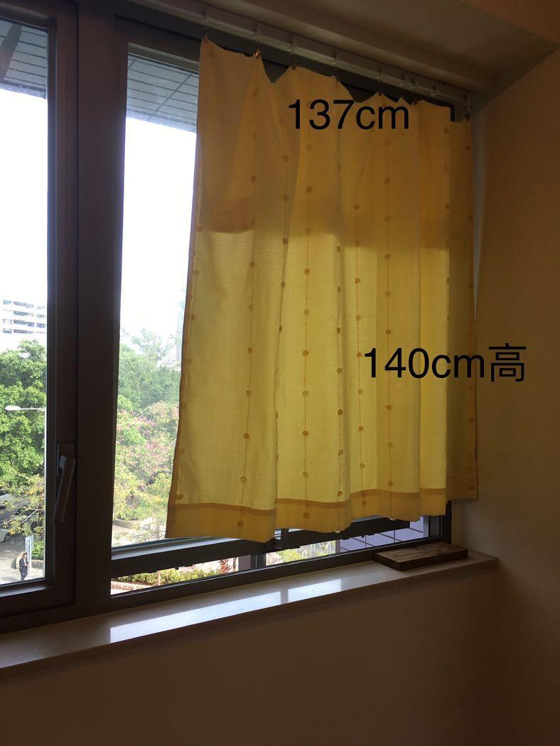 窗簾 curtain
