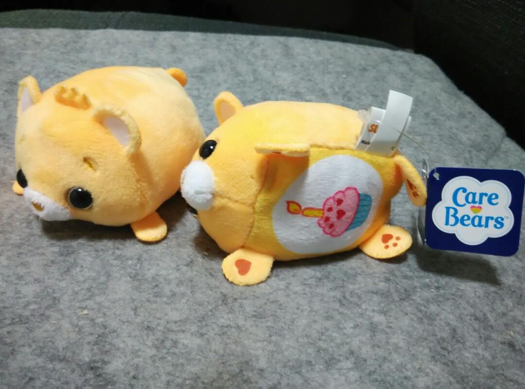 4c4c896e9 Authentic Care Bears Birthday Bear Beanie Plush Toy, Toys & Games ...