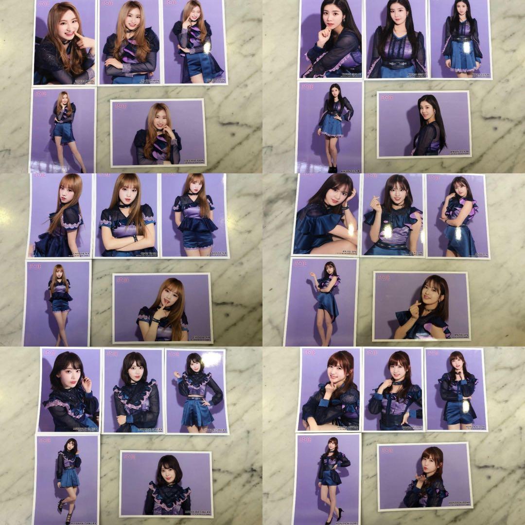 [PO] IZ*ONE IZONE Japan Suki to Iwasetai Hi Touch Event Raw Photo Member Set