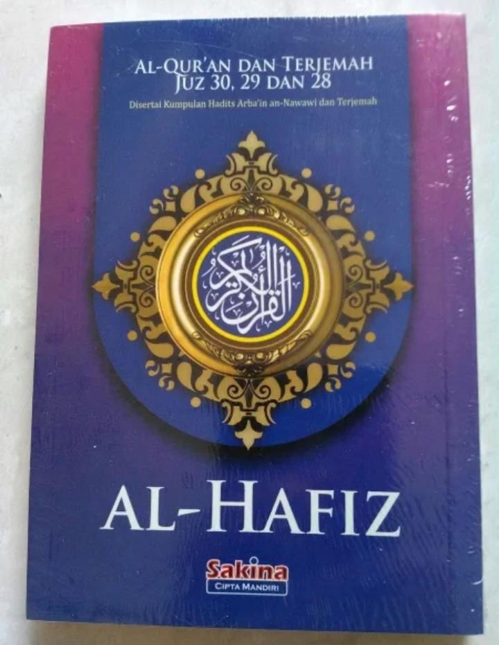 Quran  Juz 28,29 n 30