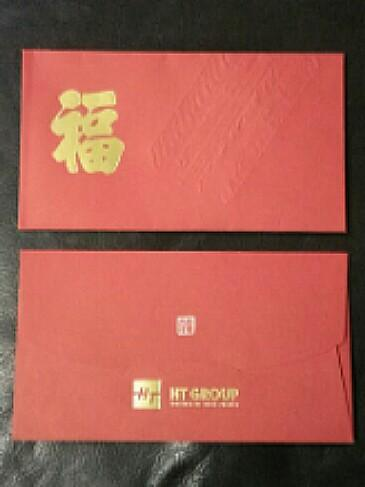 Red Packets (HT Group) - 2019