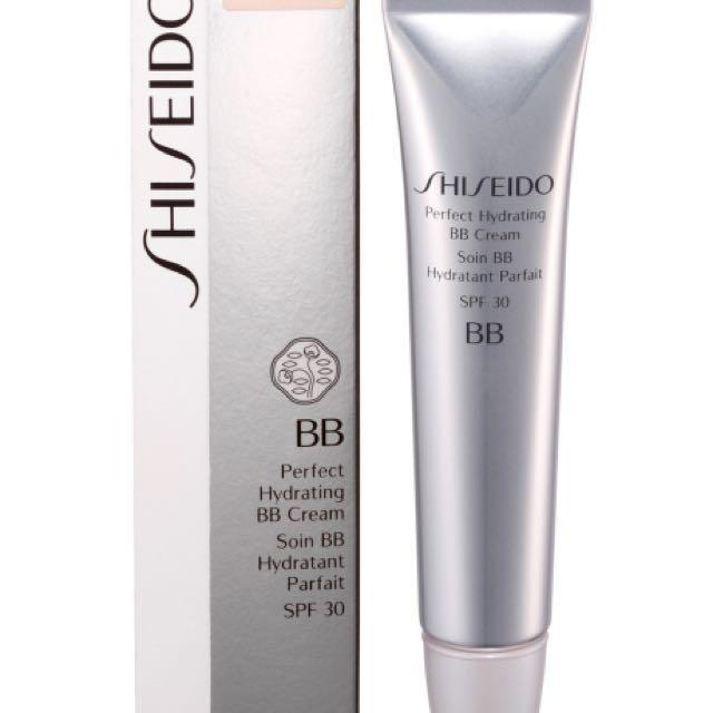 Shiseido BB Cream Medium