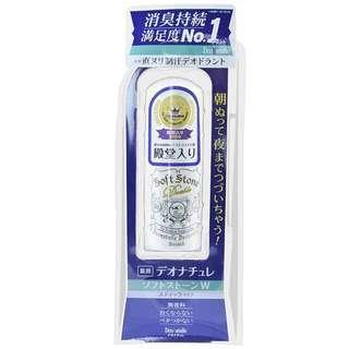 日本Deonatulle 乾爽消臭石/除臭棒 20g腋下止汗膏抑體味/去味
