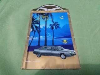 Sampul raya Aidilfitri EON Iswara Limousine Vintage