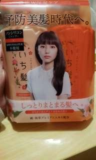 ICHIKAMI濃密保濕洗髮水&護髮素套裝限定版 480ml+480ml (淺橙+深橙)