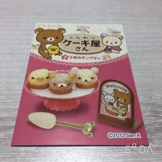 🚚 拉拉熊絕版盒玩鬆軟蛋糕屋第7組