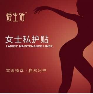 Ladies'Maintenance herbs liner