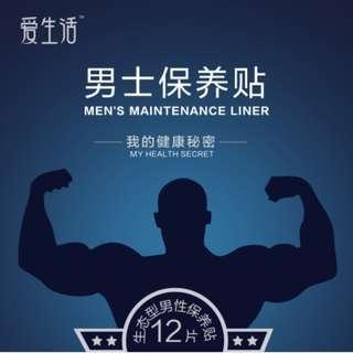 Man's maintenance herbs liner