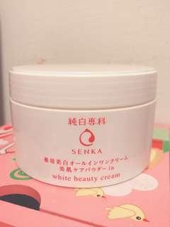 🚚 純白專科 美肌多效乳霜