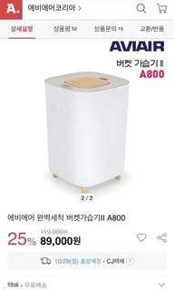 韓國大容量加濕器