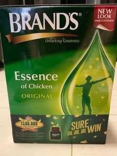 Brand's Essence of Chicken (68ml x 12 bottles)