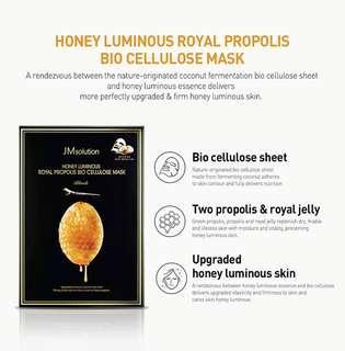 Honey Luminous Royal Propolis Mask