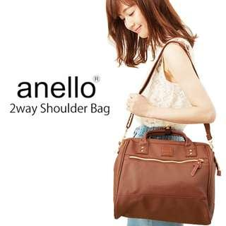 Anello Faux Leather Hinged Clasp Shoulder Bag [Brown]