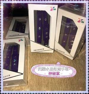 🚚 閃耀水晶悠遊手環-神秘紫