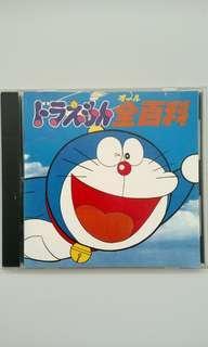 Gold CD Japan Doraemon Best Of