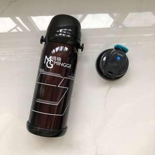 Vacuum bottle brand new
