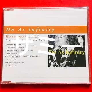 Do As Infinity『BREAK OF DAWN』(🇯🇵日本宣伝用非売品プロモ盤) (新品未開封)