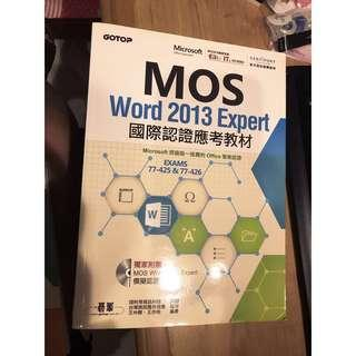 🚚 MOS word 2013 #我要賣課本