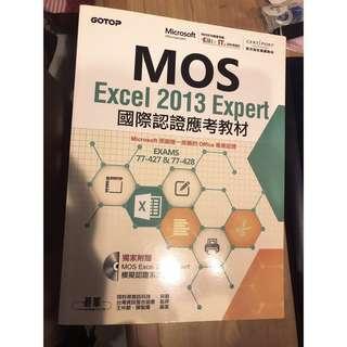 🚚 MOS excel 2013 #我要賣課本