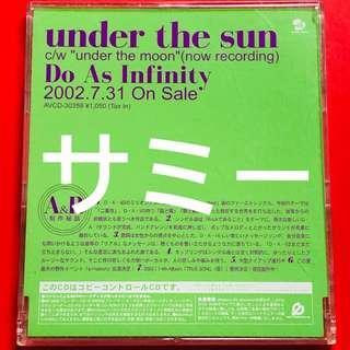 Do As Infinity『under the sun』(🇯🇵日本宣伝用非売品プロモ盤)