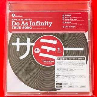 Do As Infinity『TRUE SONG』(🇯🇵日本宣伝用非売品プロモ盤)