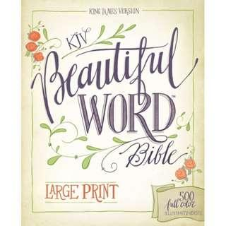 🚚 KJV, Beautiful Word Bible, Large Print, Hardcover, Red Letter Edition (Author: Zondervan, ISBN: 9780310446101)