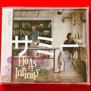 Do As Infinity『ハレルヤ/エレジー』(🇯🇵日本ファンクラブ Dive At It限定盤) (新品未開封)
