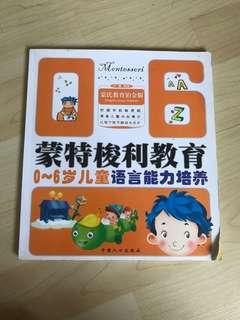 Trained your toddler language- mandarin