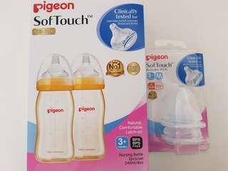 🚚 BN PPSU pigeon bottles x2