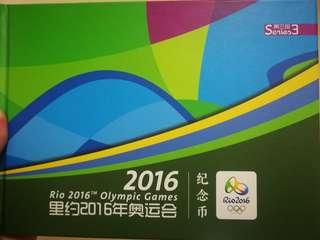 里約2016年奧運會紀念幣第三組