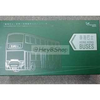 【割】香港郵政發行 2013 限量珍藏品 - 巴士郵票小型張連巴士模型珍藏禮盒 (全港只得1500套)