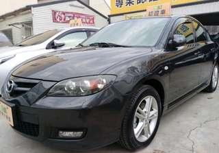 1,廠牌型號:Mazda3 2.0天窗版  2,車輛年份:2008年出廠  3,預售金額:21.5萬  4,所在地區:台中市(歡迎預約看車)  5,聯絡方式:0923 288 838 &LINE:同電話號碼  6,備註說明:實車實價可全額貸款,天窗,恆溫,雙安,倒車影像,引擎無滲油,底盤無異音,內裝乾淨認證保固,馬力夠操控性佳。