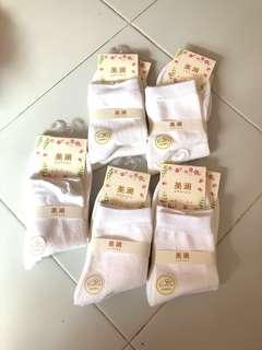 🚚 Japan white socks
