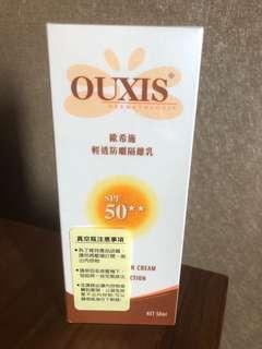 Ouxis sunscreen SPF50