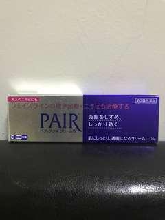 Japan lion pair acne treatment