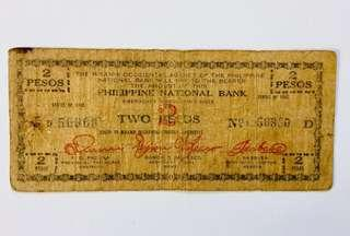 Antique 1942 Emergency WW2 2pesos currency