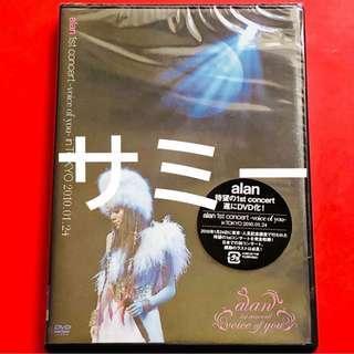 alan 阿蘭.達瓦卓瑪  『alan 1st concert-voice of you-in TOKYO 2010.01.24』(🇯🇵日本盤DVD)