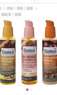 🚚 Balea 德國平價護髮油