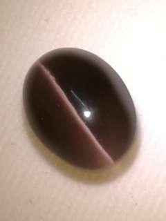 Silimanite cat's eye oval